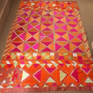 Antique orange and pink Bagh